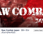 RawCombatJapanFacebook