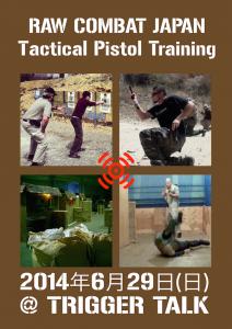 tac-training1